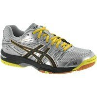 Asics Gel Rocket 7 Men - Silver Onyx Neon Yellow
