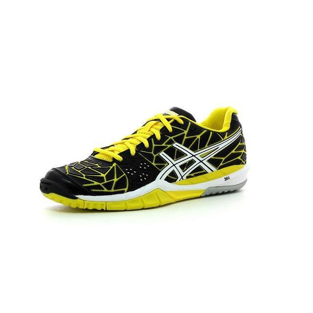 Asics Gel Fireblast - Yellow